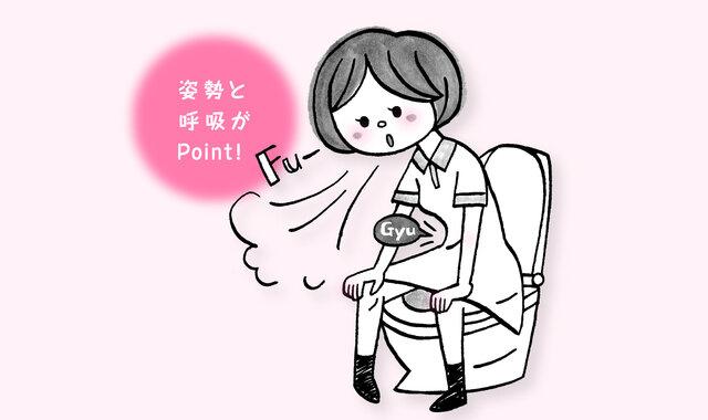 生理前トイレが近くなる 【その症状放っておくと危険】子宮筋腫なら早めの治療を!