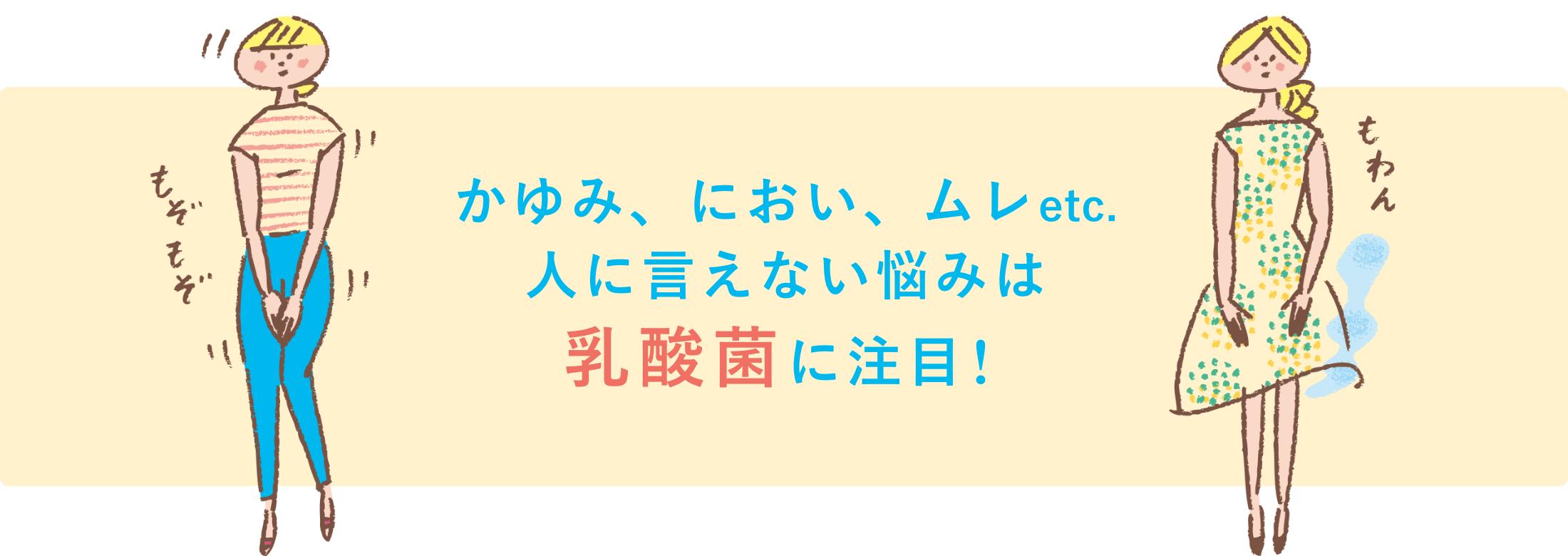 PC_大鵬薬品_乳酸菌Rosell(ローゼル)-11&52