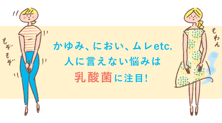 SP_大鵬薬品_乳酸菌Rosell(ローゼル)-11&52