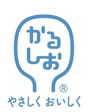 かるしおロゴ