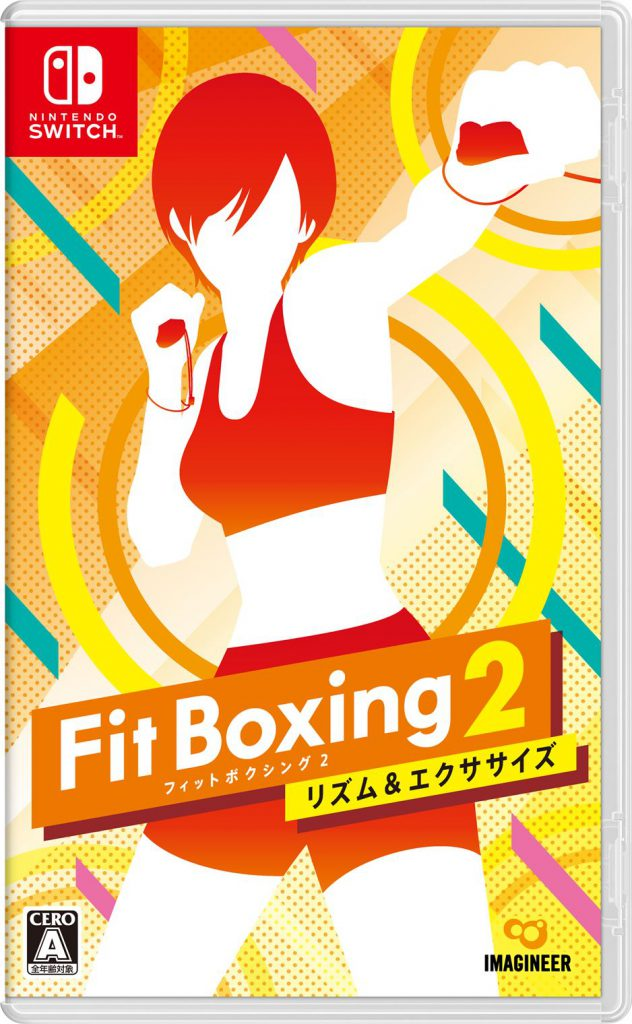 fitboxing2