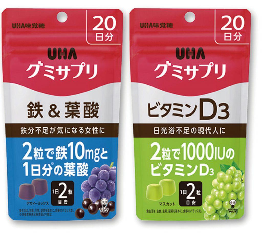 UHAグミサプリ 鉄&葉酸 ・ビタミンD3
