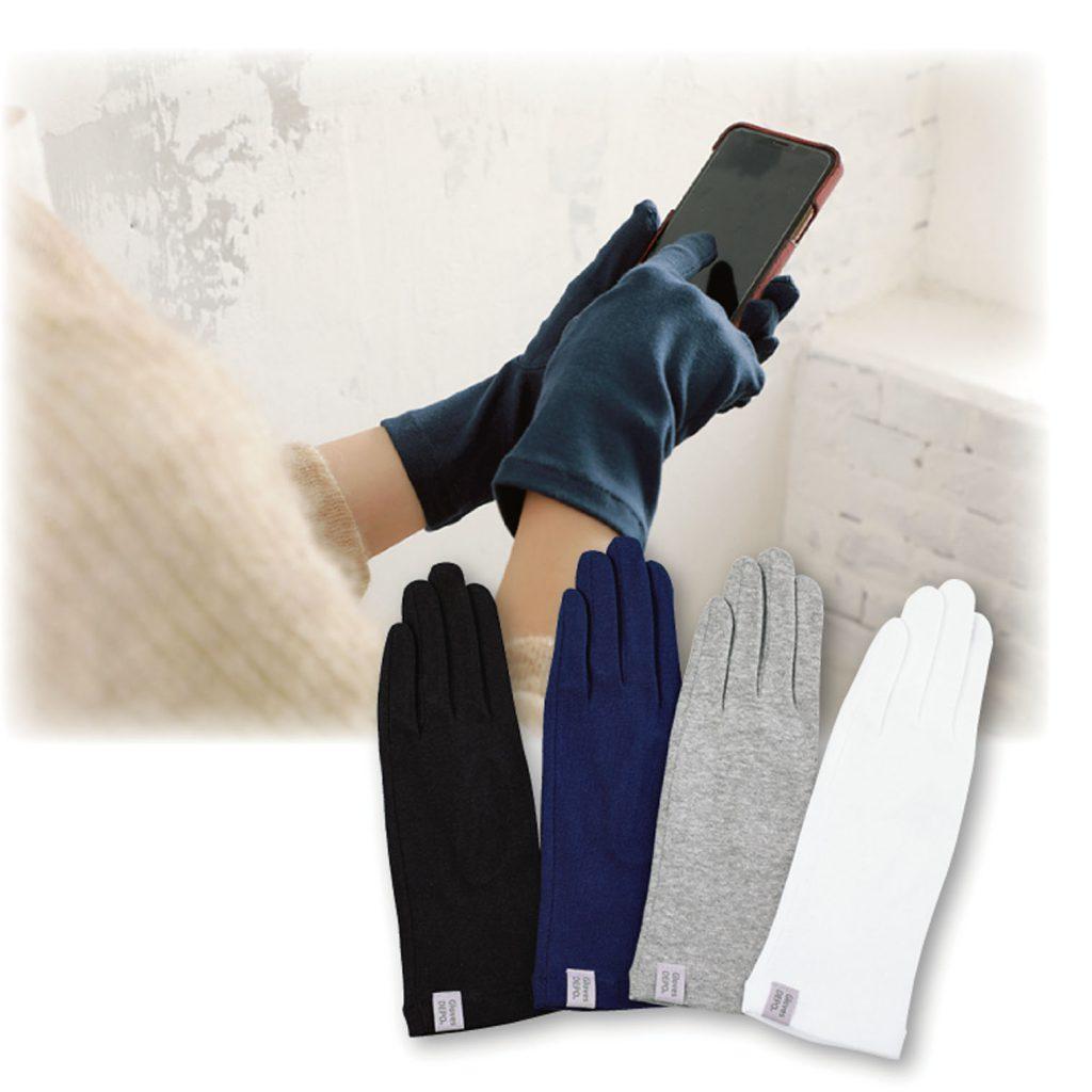 てぶくろ屋さんがつくった洗える綿100%ウイルス対策手袋(3名)